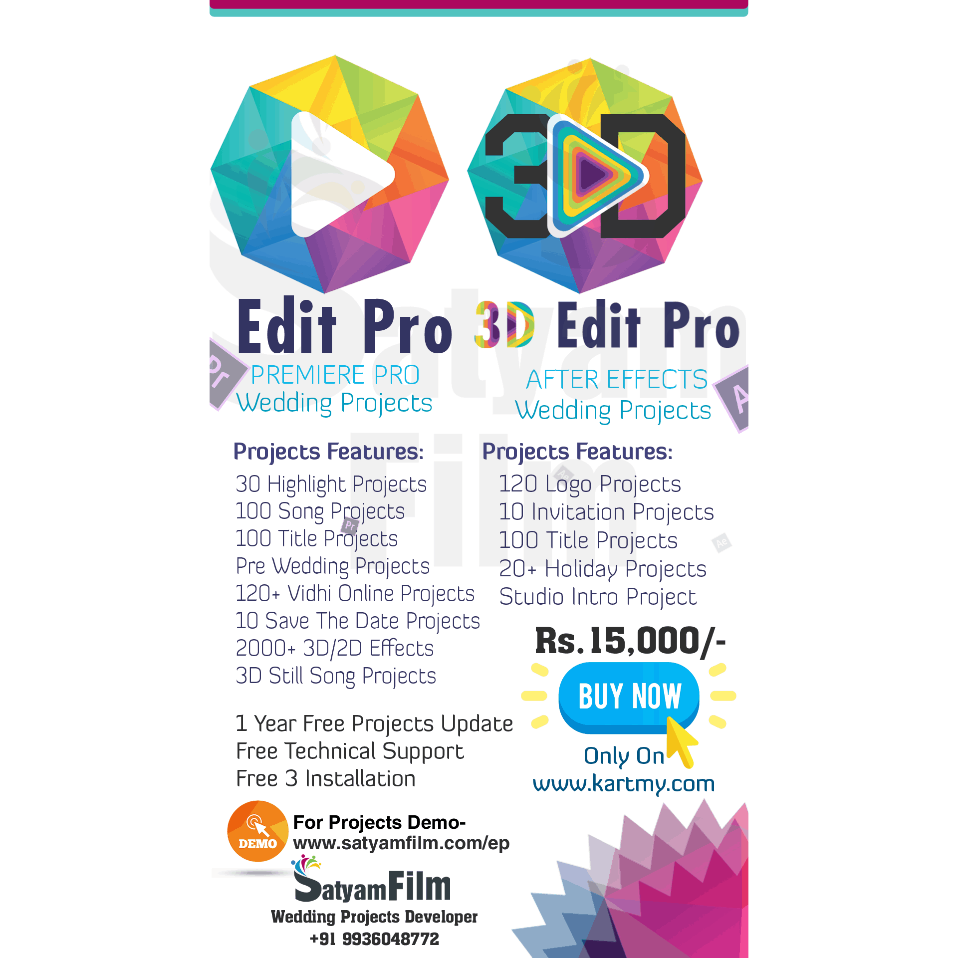 adobe premiere pro cc 2019 torrent